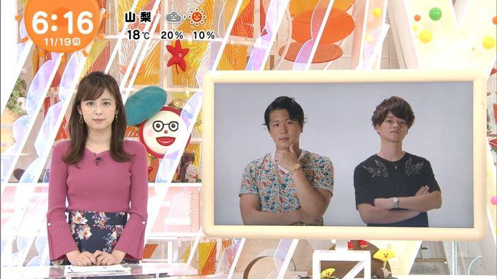 2018年11月19日久慈暁子の画像05枚目