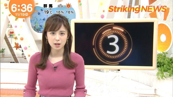 2018年11月19日久慈暁子の画像09枚目