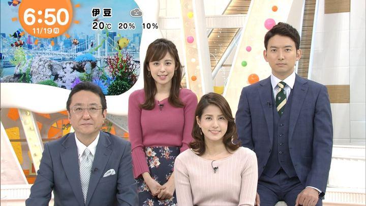 2018年11月19日久慈暁子の画像10枚目