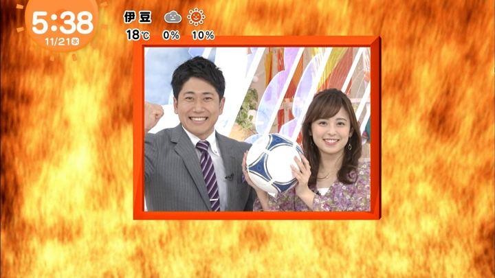 2018年11月21日久慈暁子の画像01枚目