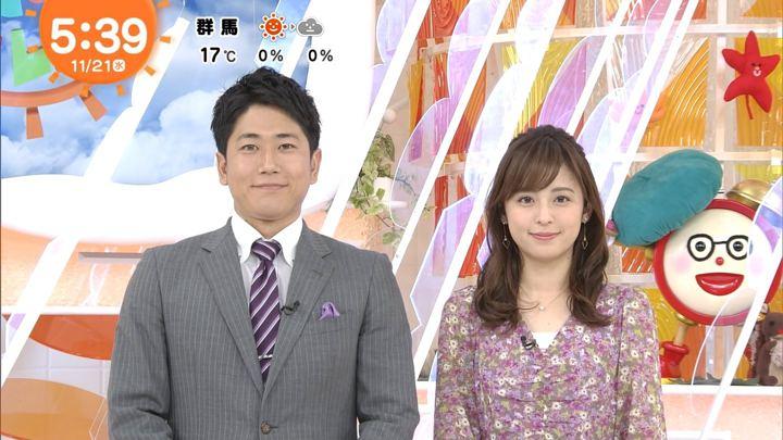 2018年11月21日久慈暁子の画像02枚目