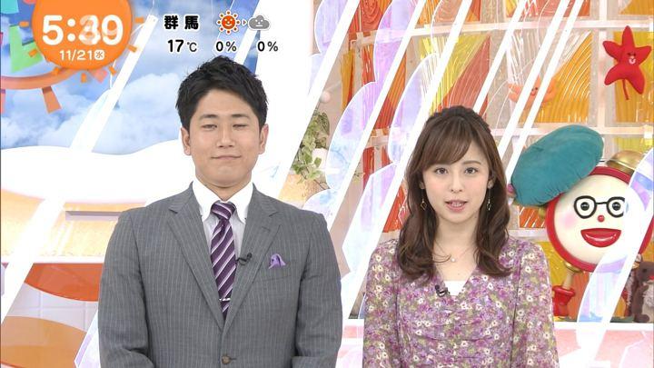 2018年11月21日久慈暁子の画像03枚目