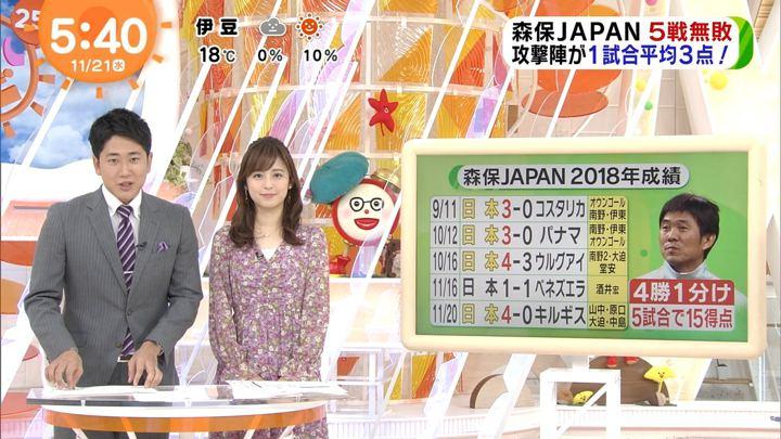 2018年11月21日久慈暁子の画像04枚目