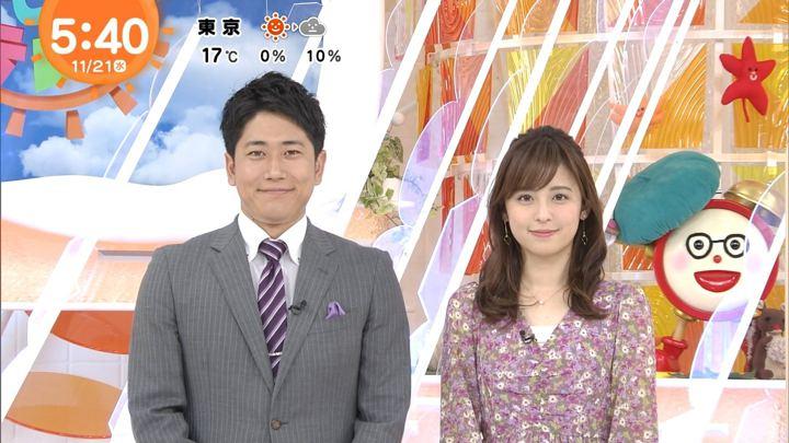2018年11月21日久慈暁子の画像05枚目