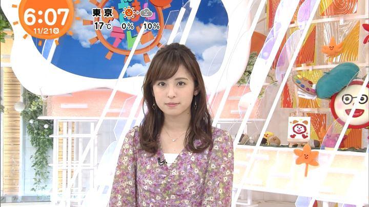 久慈暁子 めざましテレビ (2018年11月21日放送 15枚)