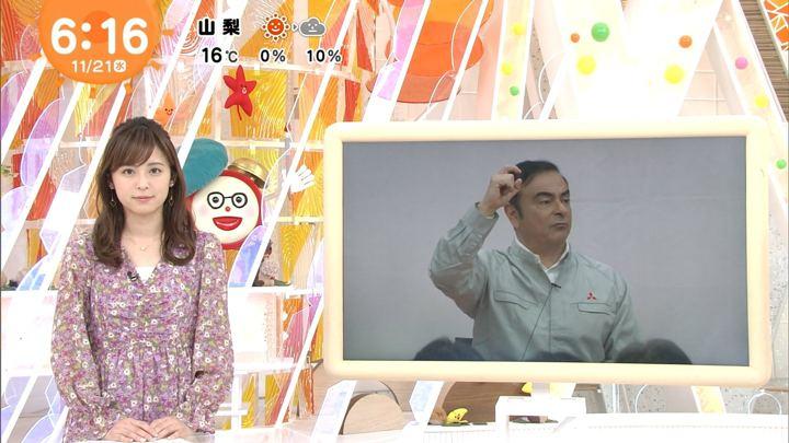 2018年11月21日久慈暁子の画像10枚目