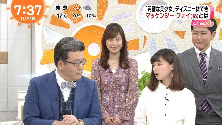 2018年11月21日久慈暁子の画像12枚目