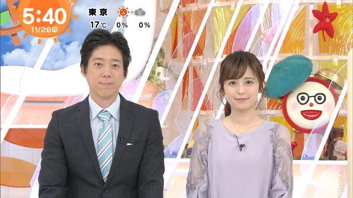 2018年11月26日久慈暁子の画像05枚目