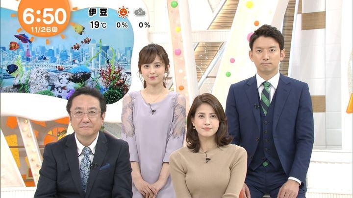 2018年11月26日久慈暁子の画像14枚目
