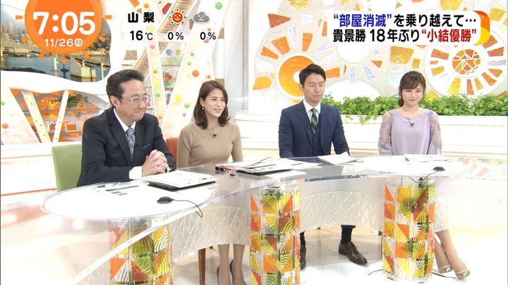 2018年11月26日久慈暁子の画像15枚目