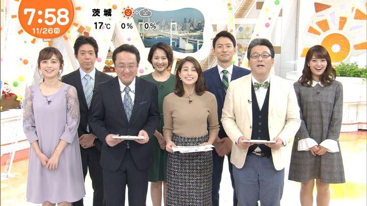 2018年11月26日久慈暁子の画像16枚目