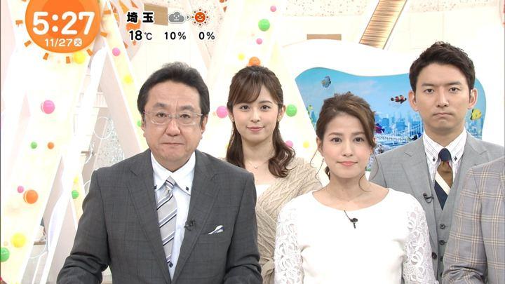 2018年11月27日久慈暁子の画像01枚目