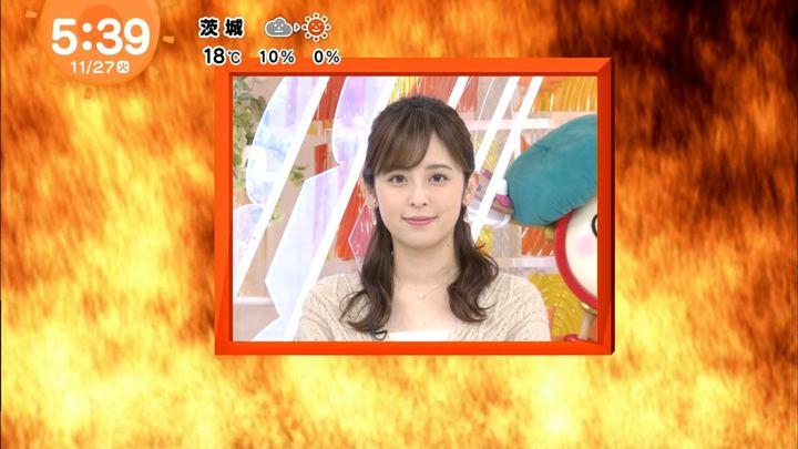 2018年11月27日久慈暁子の画像02枚目