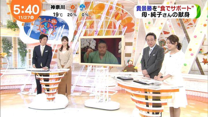 2018年11月27日久慈暁子の画像04枚目