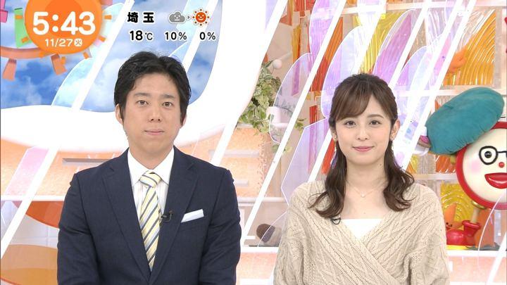 2018年11月27日久慈暁子の画像07枚目