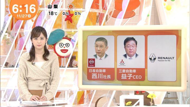 2018年11月27日久慈暁子の画像10枚目