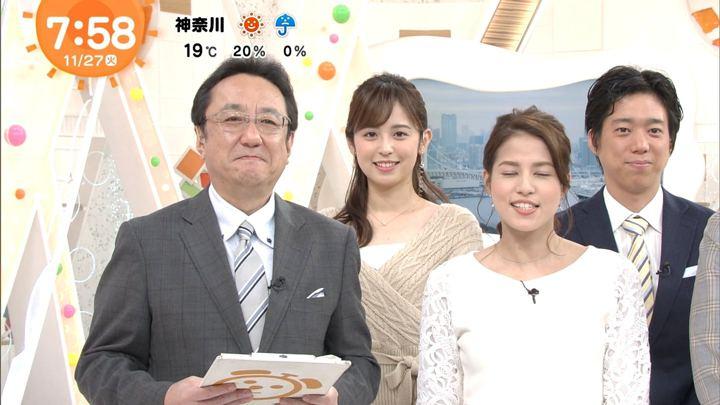 2018年11月27日久慈暁子の画像17枚目