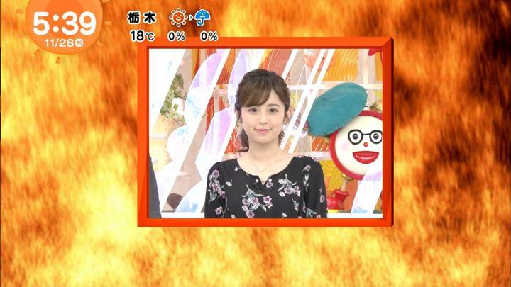 2018年11月28日久慈暁子の画像01枚目