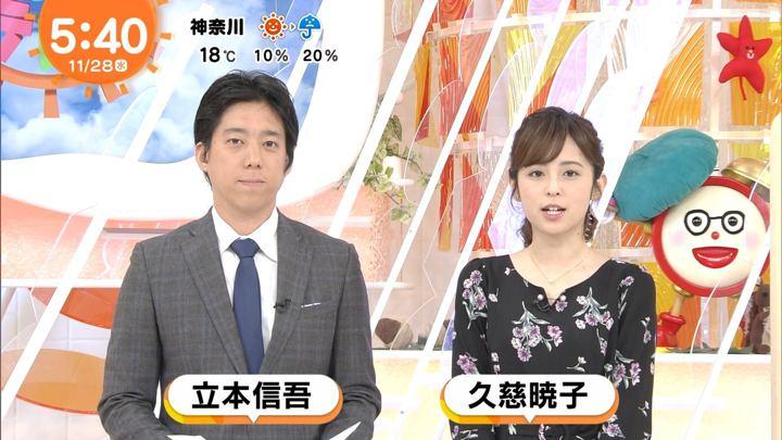 2018年11月28日久慈暁子の画像02枚目