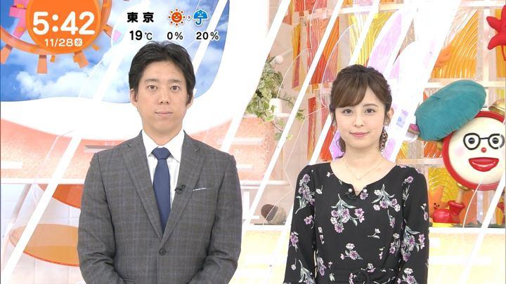 2018年11月28日久慈暁子の画像04枚目