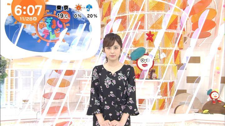 2018年11月28日久慈暁子の画像08枚目