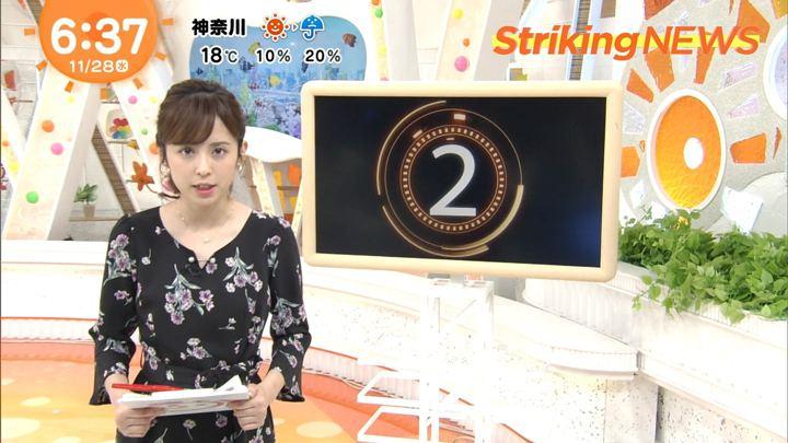 2018年11月28日久慈暁子の画像12枚目