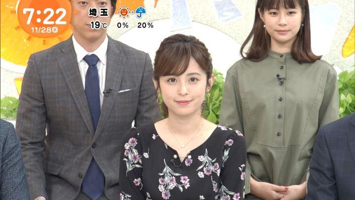 2018年11月28日久慈暁子の画像17枚目