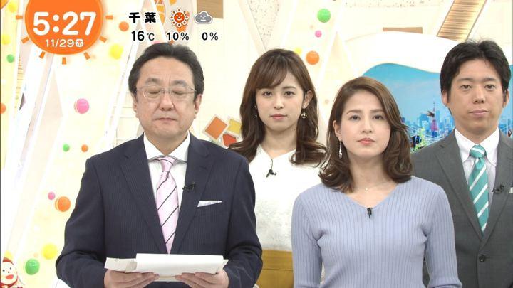 2018年11月29日久慈暁子の画像01枚目