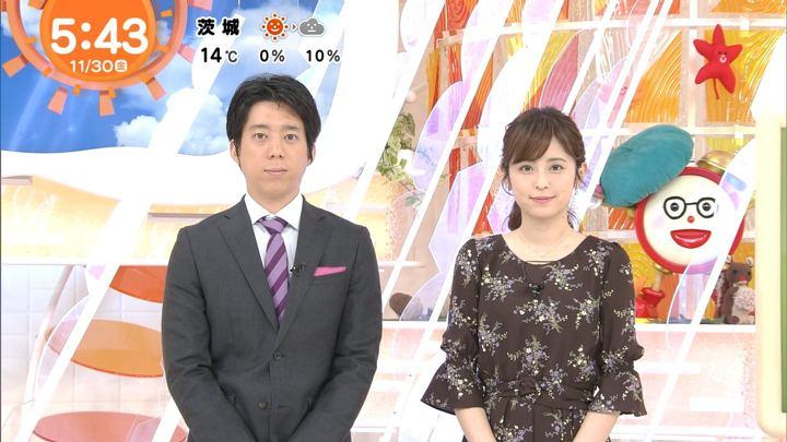 2018年11月30日久慈暁子の画像02枚目