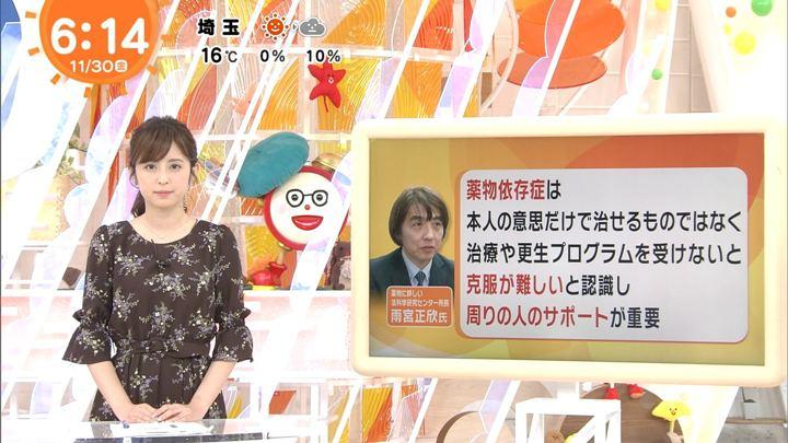 2018年11月30日久慈暁子の画像07枚目