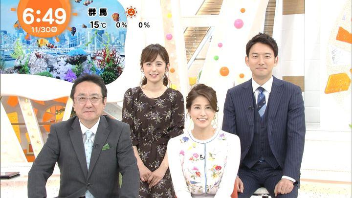 2018年11月30日久慈暁子の画像12枚目