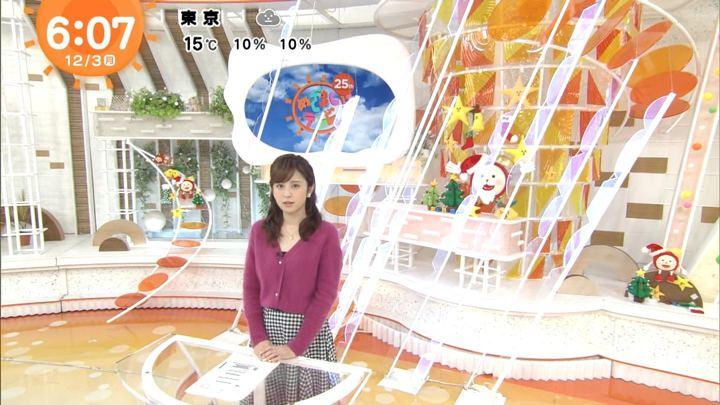 2018年12月03日久慈暁子の画像04枚目