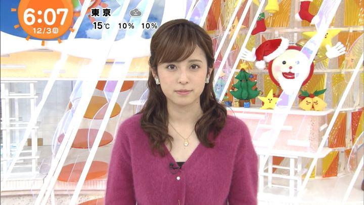 2018年12月03日久慈暁子の画像05枚目