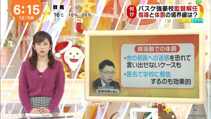 2018年12月03日久慈暁子の画像06枚目