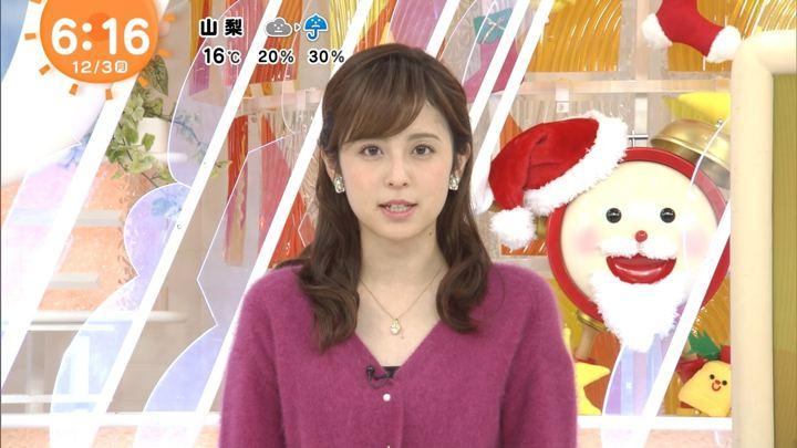 2018年12月03日久慈暁子の画像07枚目