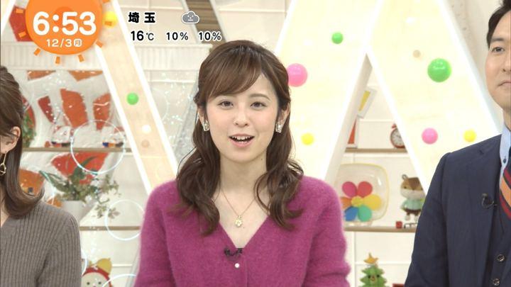 2018年12月03日久慈暁子の画像08枚目