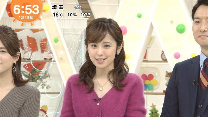 2018年12月03日久慈暁子の画像09枚目