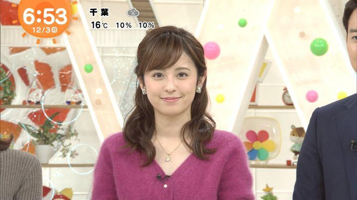 2018年12月03日久慈暁子の画像10枚目