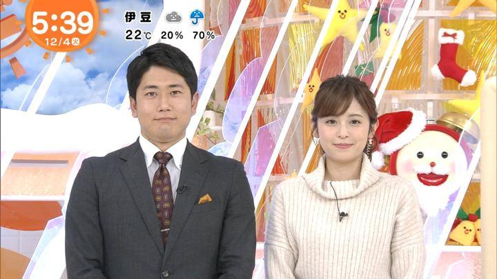 2018年12月04日久慈暁子の画像01枚目
