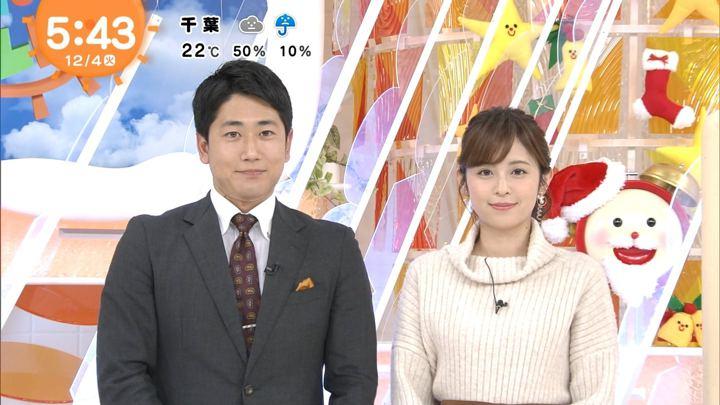 2018年12月04日久慈暁子の画像03枚目