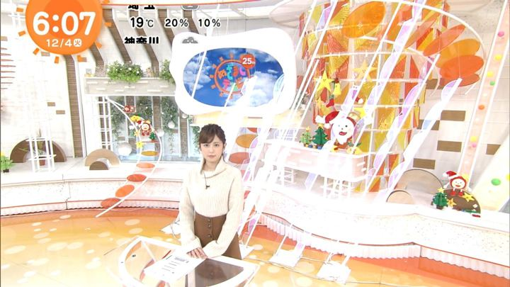 2018年12月04日久慈暁子の画像04枚目