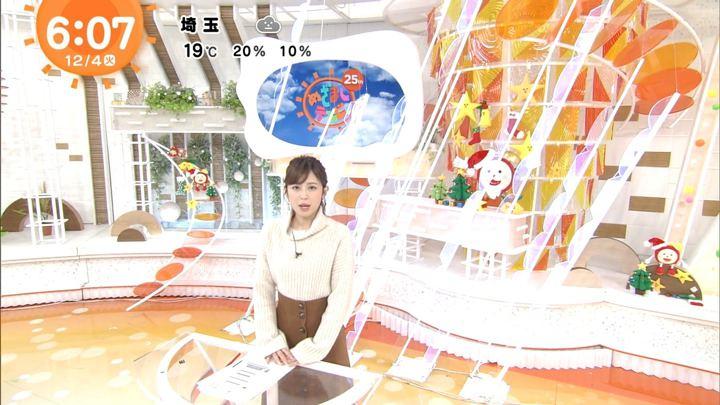 2018年12月04日久慈暁子の画像05枚目