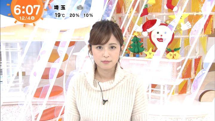 2018年12月04日久慈暁子の画像06枚目