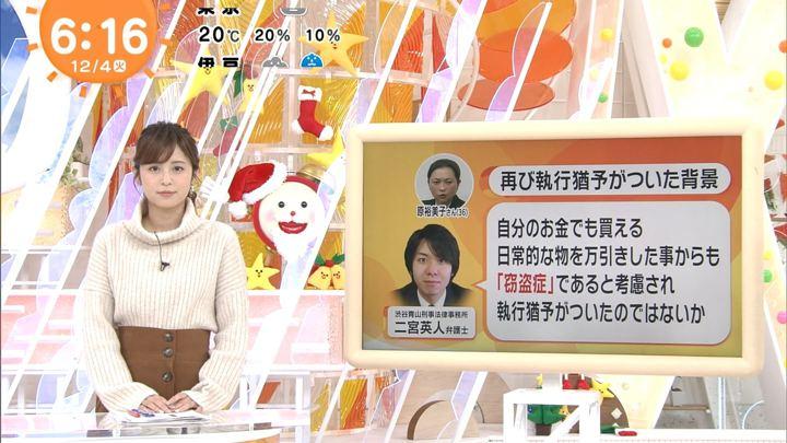 2018年12月04日久慈暁子の画像07枚目
