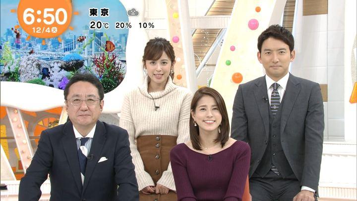 2018年12月04日久慈暁子の画像11枚目