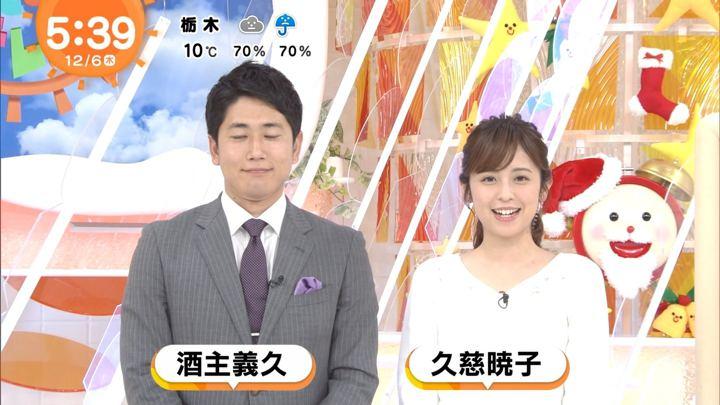 2018年12月06日久慈暁子の画像02枚目