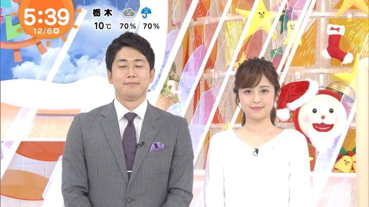 2018年12月06日久慈暁子の画像03枚目