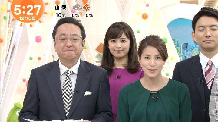 2018年12月10日久慈暁子の画像01枚目