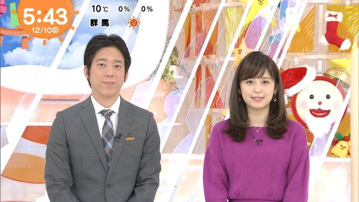 2018年12月10日久慈暁子の画像03枚目