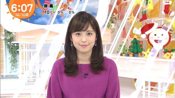 2018年12月10日久慈暁子の画像05枚目